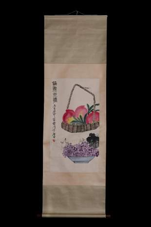 QI BAISHI: INK AND COLOR ON PAPER PAINTING 'FRUITS'