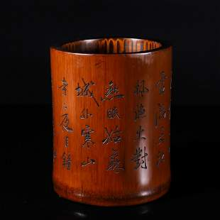 BAMBOO CARVED AND INCISED 'CALLIGRAPHY' BRUSH POT