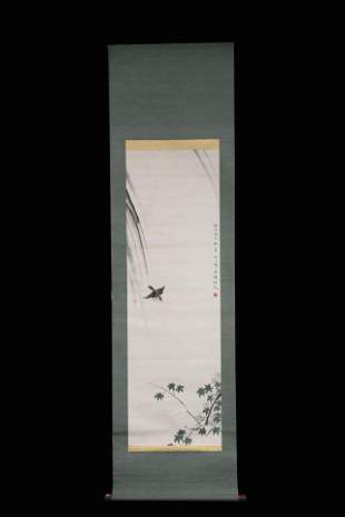 CHEN SHUREN: INK AND COLOR ON PAPER PAINTING 'FLOWERS