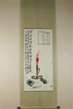 QI BAISHI: INK AND COLOR ON PAPER PAINTING 'MOUSE AND