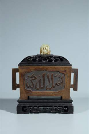 BRONZE CAST RECTANGULAR CENSER WITH LID AND STAND