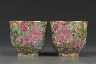 FAMILLE ROSE NINE DRAGONS IN FULL FLOWERS CUPS PAIR