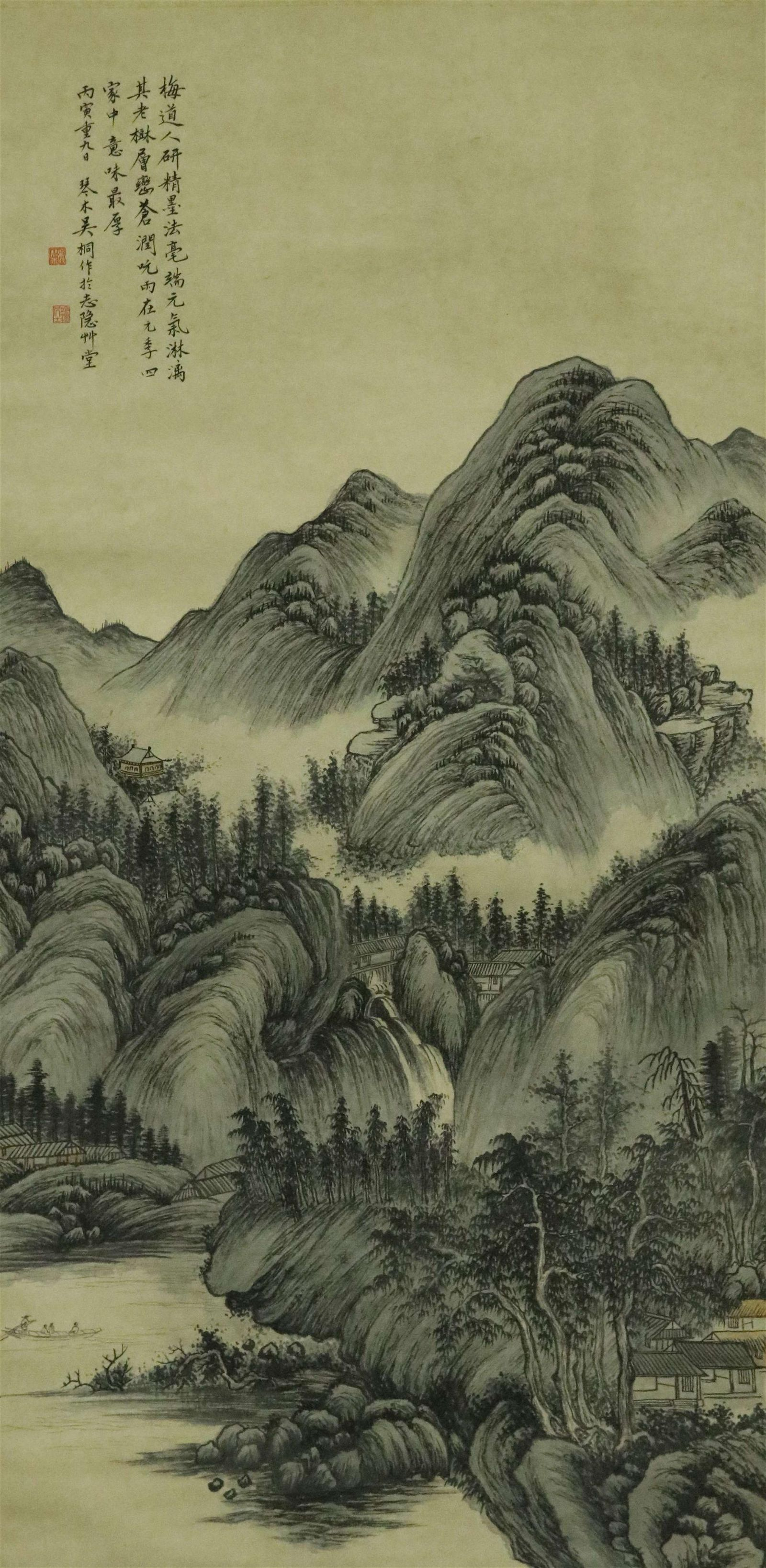 WU TONG: INK ON PAPER PAINTING 'LANDSCAPE'