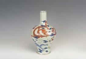 Famille Rose 'dragons' Vase