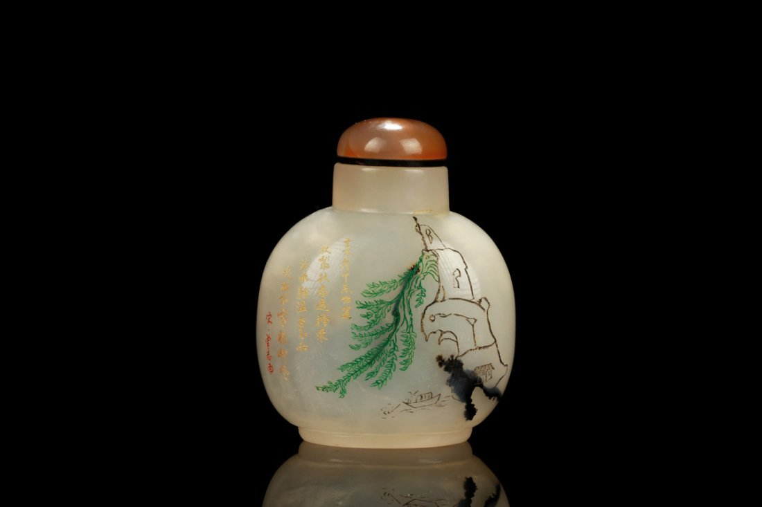 AGATE CARVED 'POETRY' SNUFF BOTTLE
