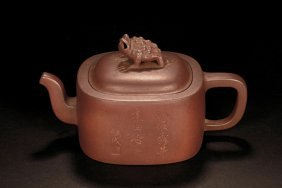 Chen Cheng: Yixing Zisha 'mythical Toad' Teapot
