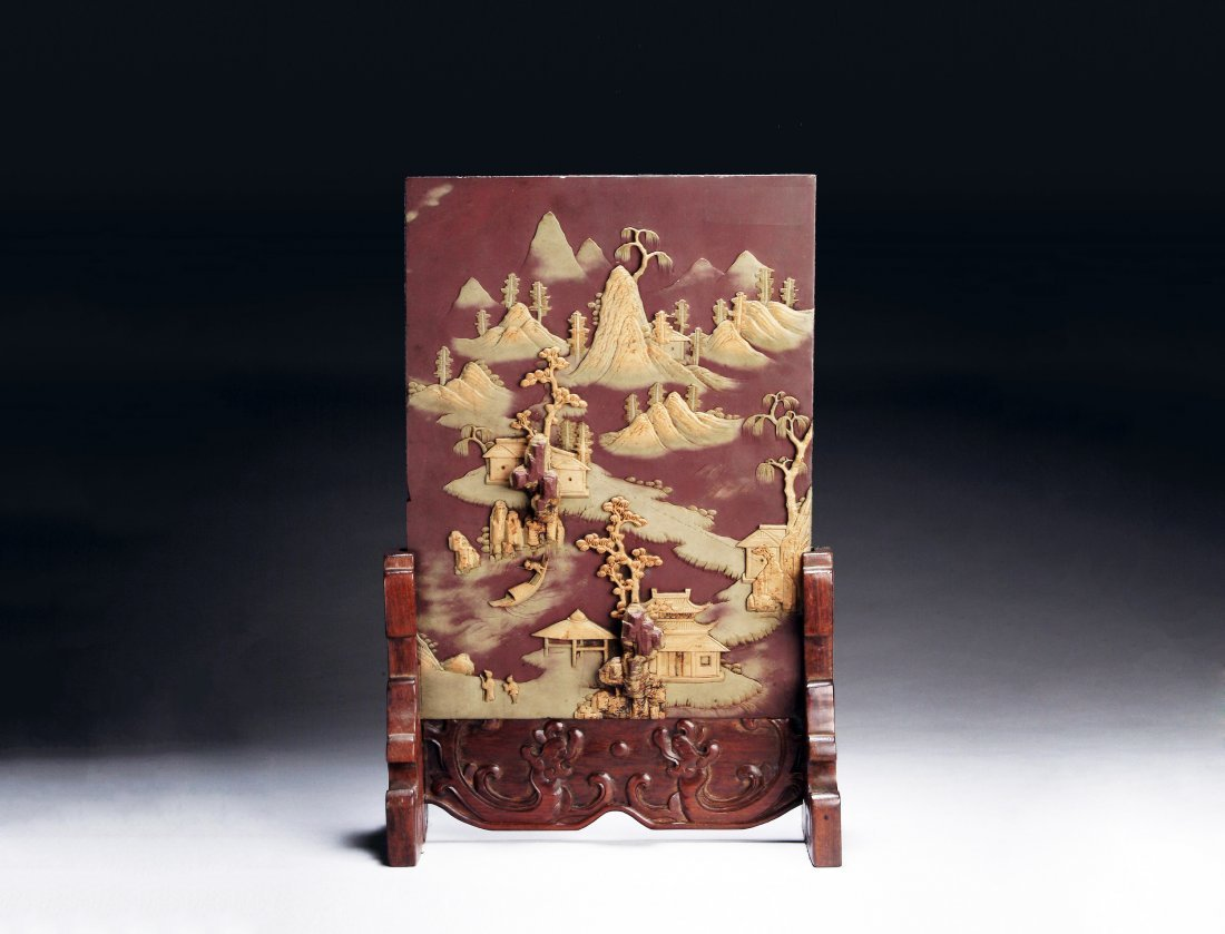 "A CARVED CHINESE ""DUAN"" STONE TABLE SCREEN"