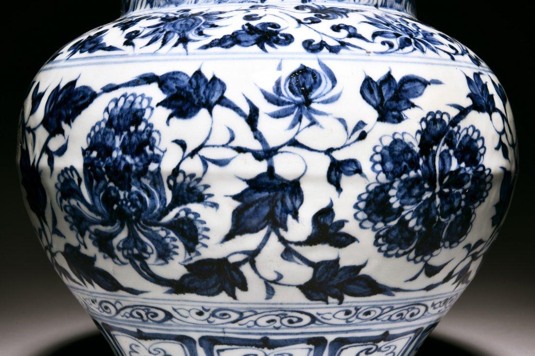 BLUE AND WHITE 'PEONY' JAR - 3