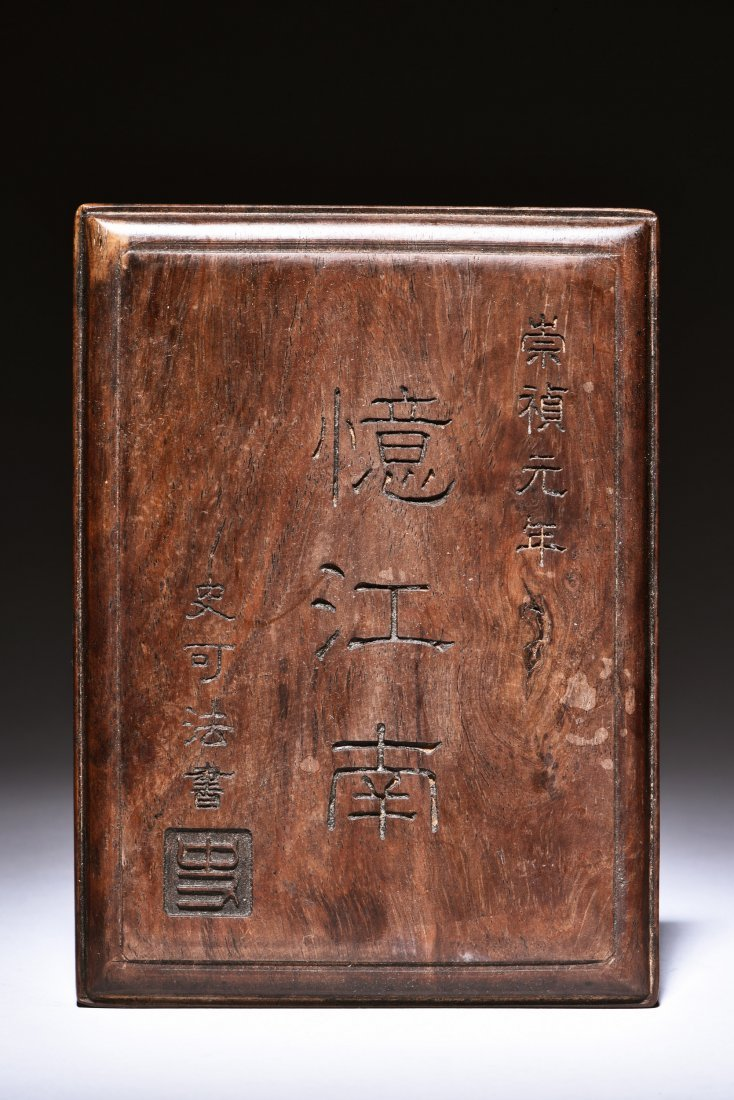 INK STONE WITH BOX AND COVER - 3