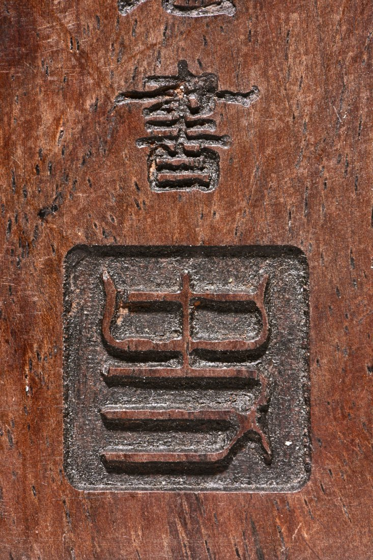 INK STONE WITH BOX AND COVER - 8