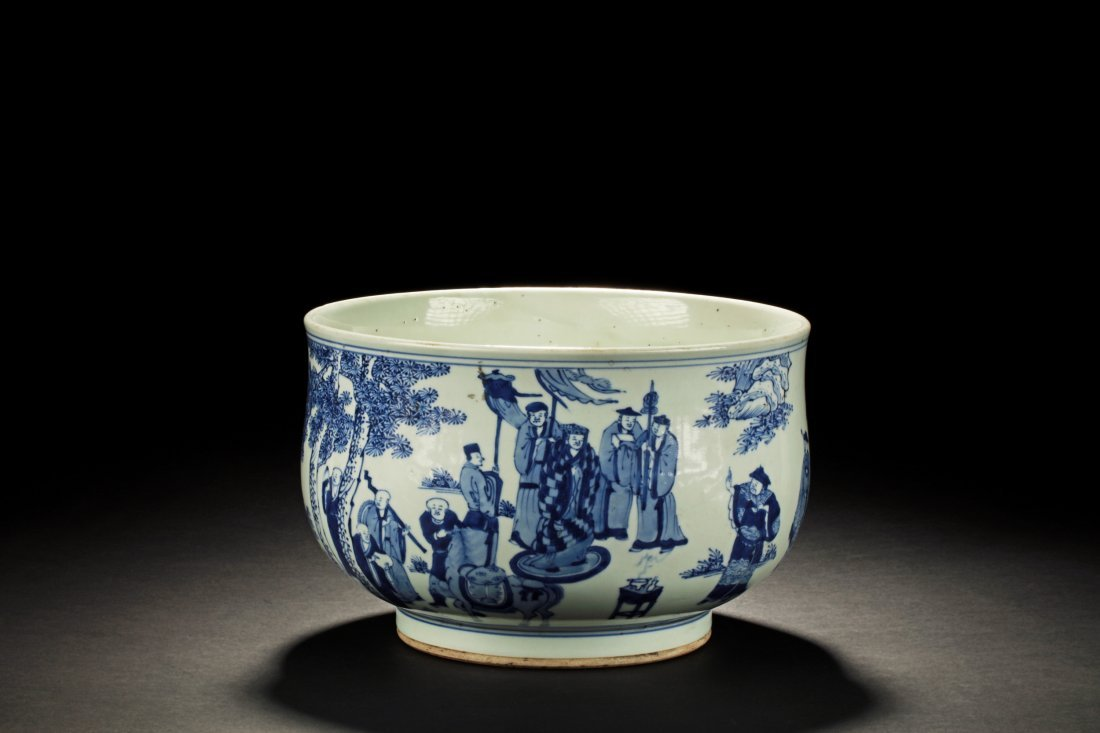 BLUE AND WHITE 'PEOPLE' CENSER