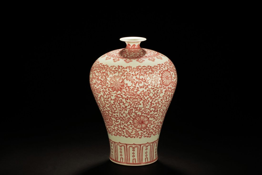 UNDERGLAZED RED 'FLOWERS' VASE, MEIPING