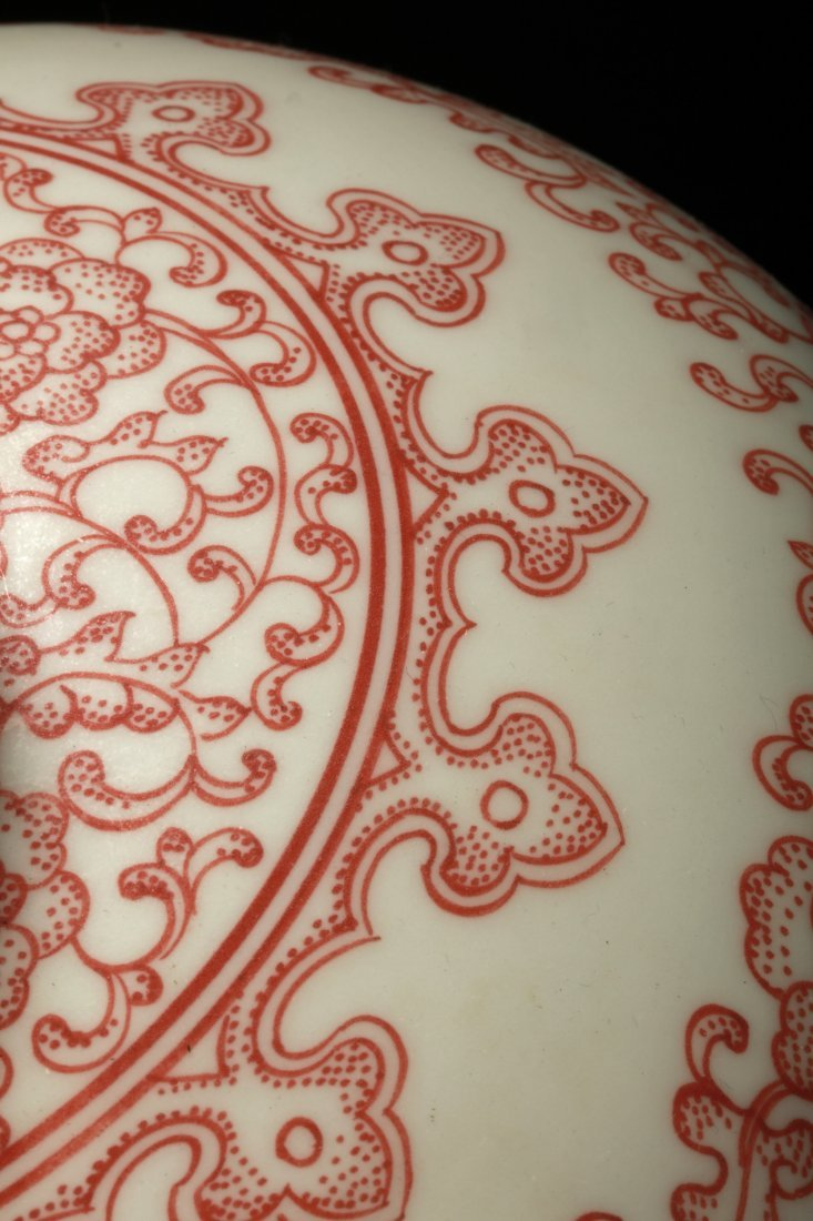 UNDERGLAZED RED 'FLOWERS' VASE, MEIPING - 4