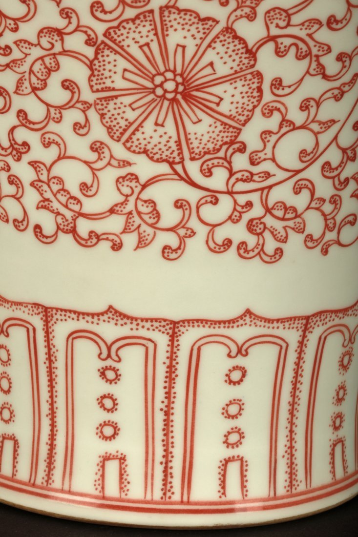 UNDERGLAZED RED 'FLOWERS' VASE, MEIPING - 5