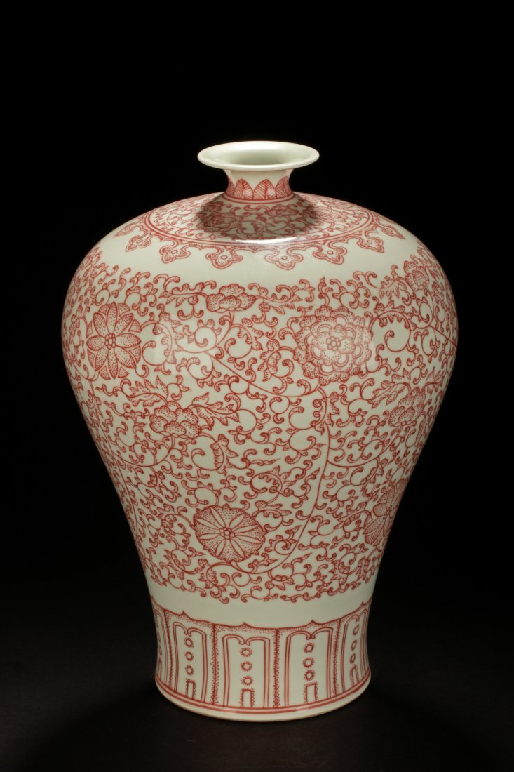 UNDERGLAZED RED 'FLOWERS' VASE, MEIPING - 9