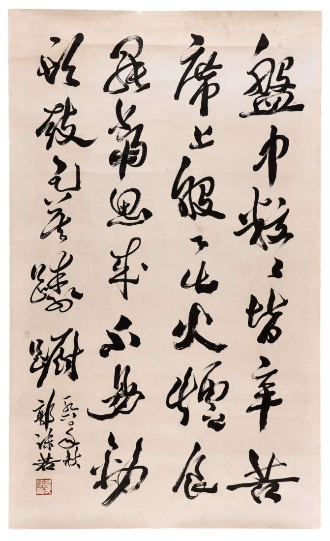 INK ON PAPER CALLIGRAPHY