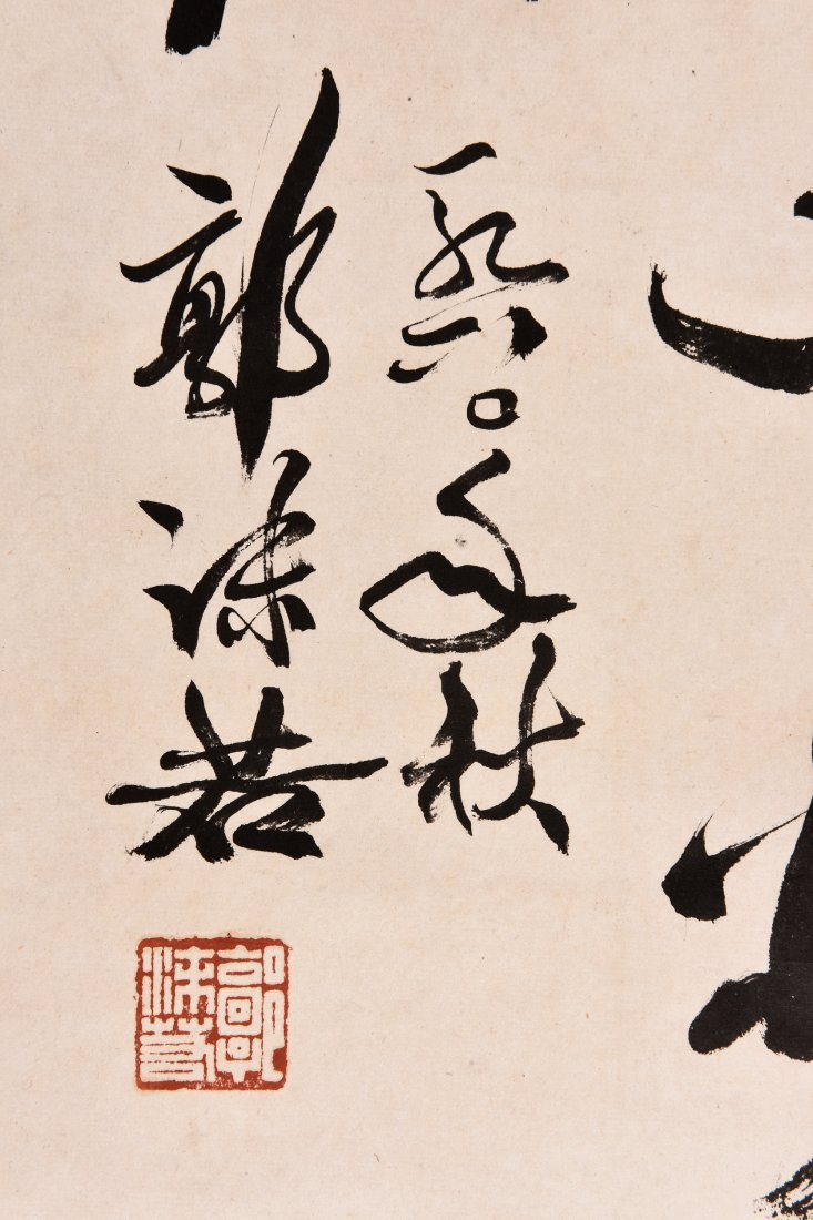 INK ON PAPER CALLIGRAPHY - 2