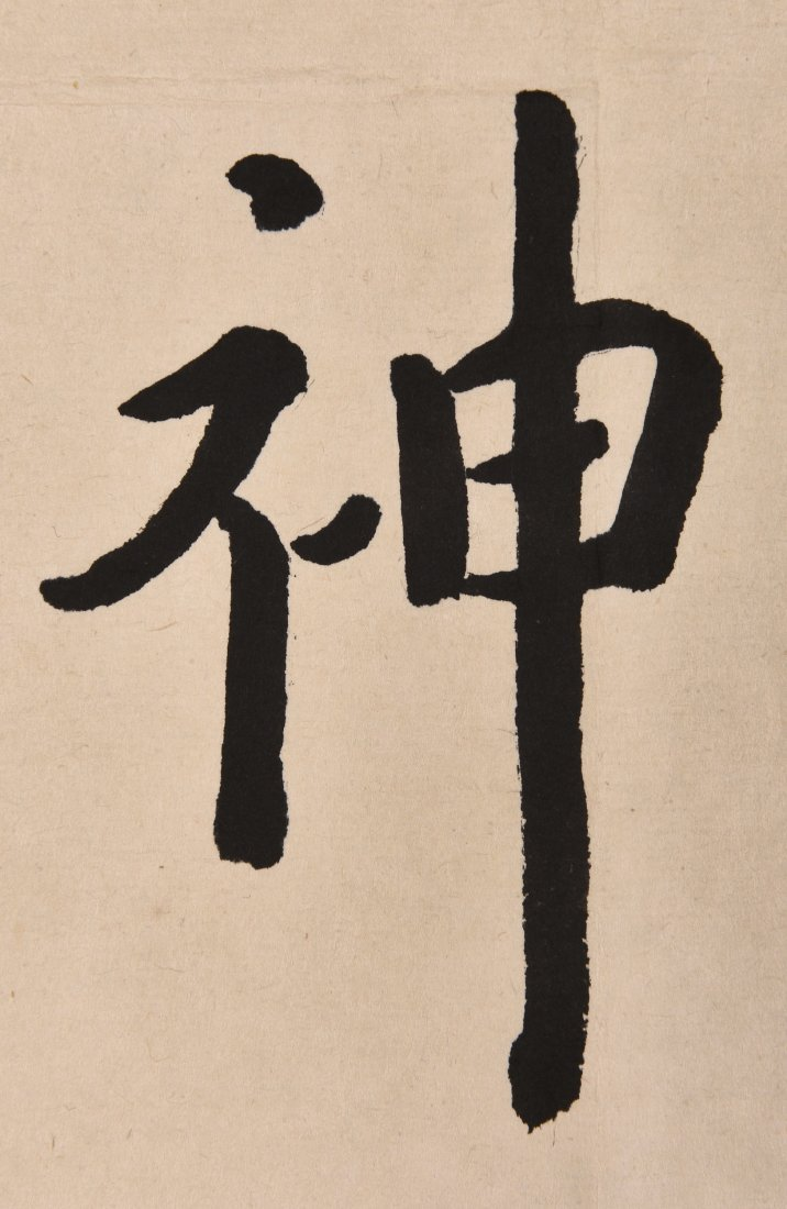 INK ON PAPER HORIZONTAL CALLIGRAPHY - 3