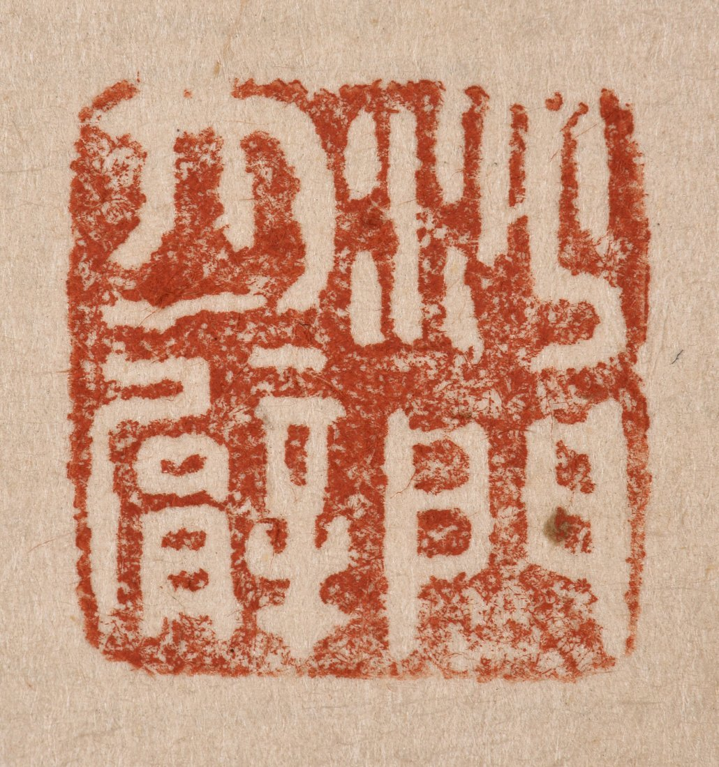 INK ON PAPER HORIZONTAL CALLIGRAPHY - 6