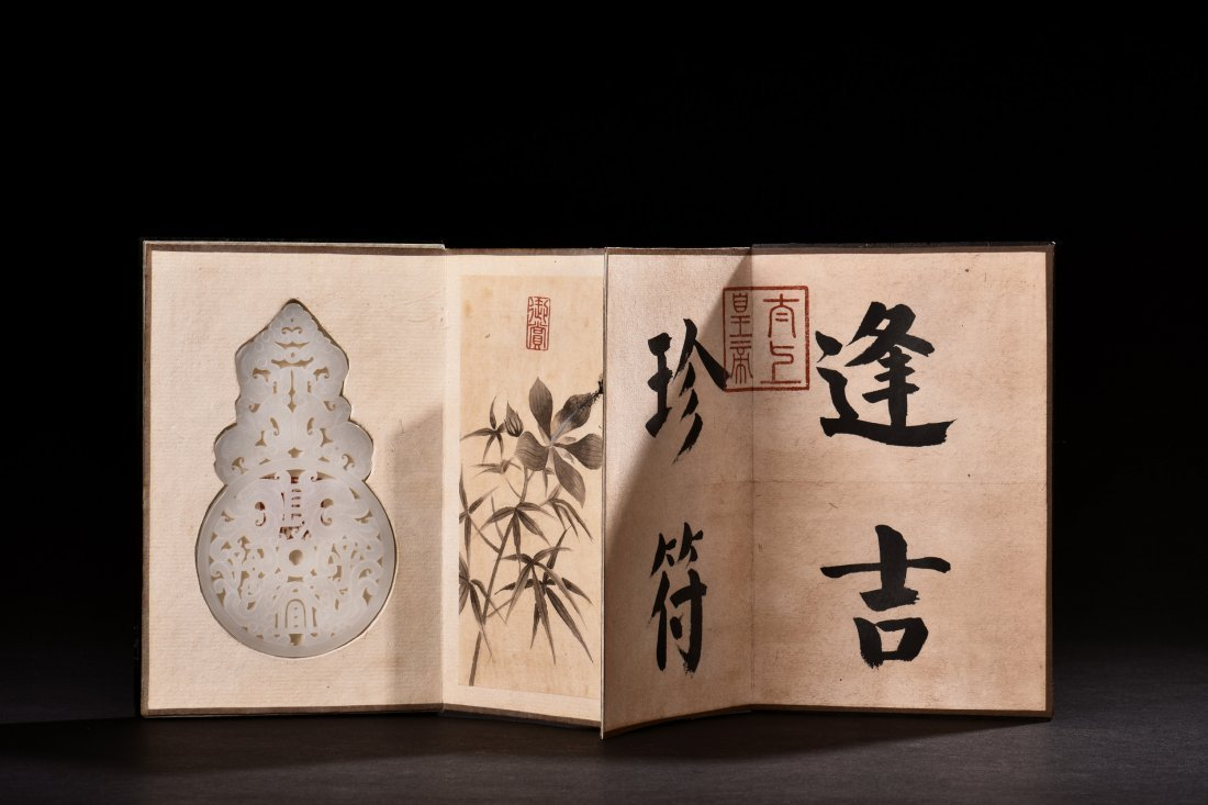 WHITE JADE CARVED BI DISC INSET PAINTING BOOKLET