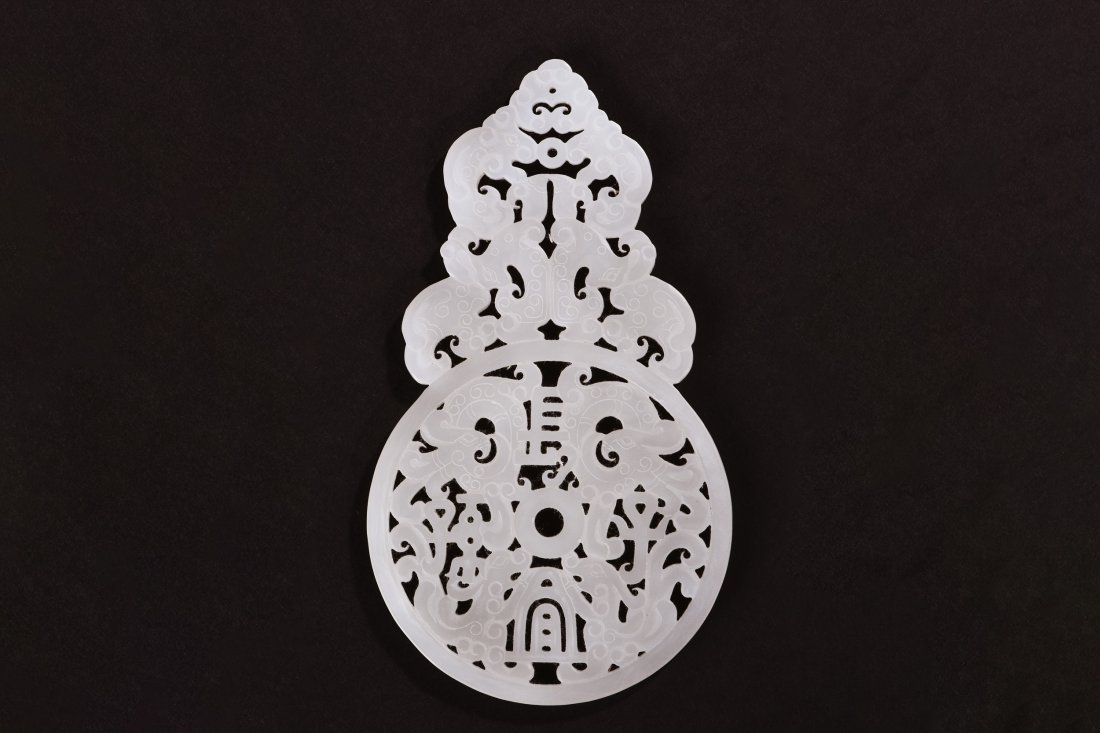 WHITE JADE CARVED BI DISC INSET PAINTING BOOKLET - 2