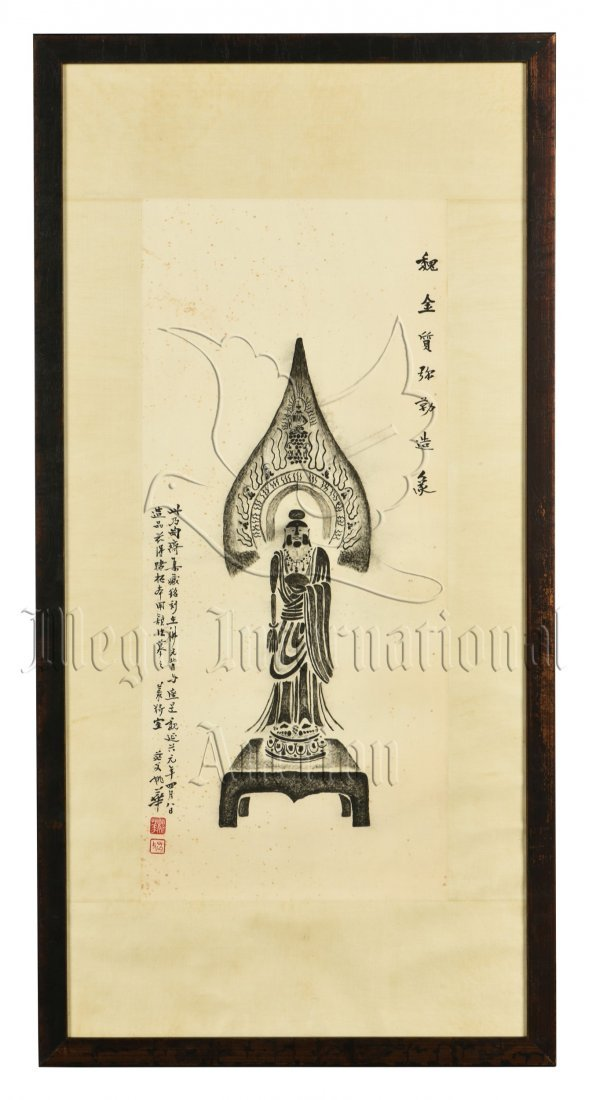 YAO HUA: FRAMED INK ON PAPER PAINTING 'BUDDHA'