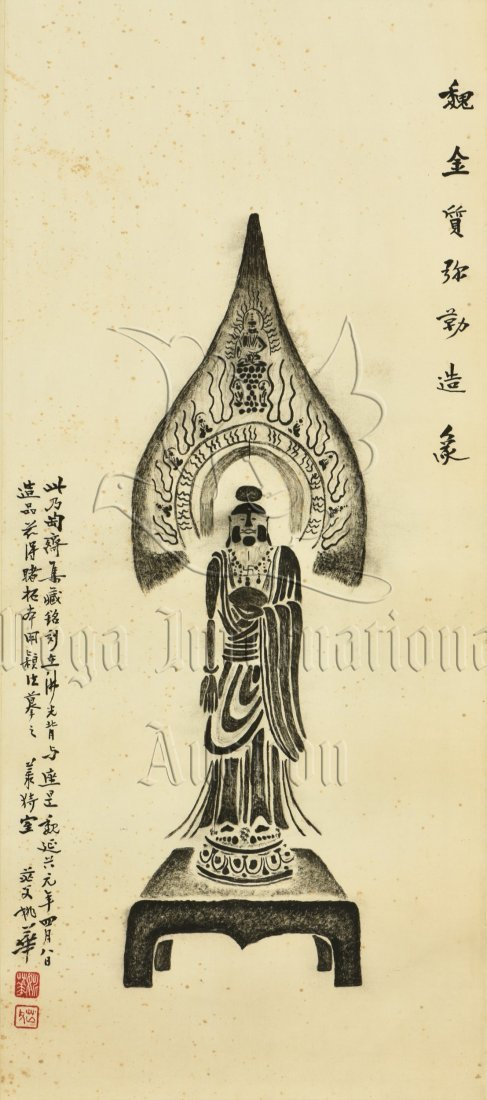 YAO HUA: FRAMED INK ON PAPER PAINTING 'BUDDHA' - 2