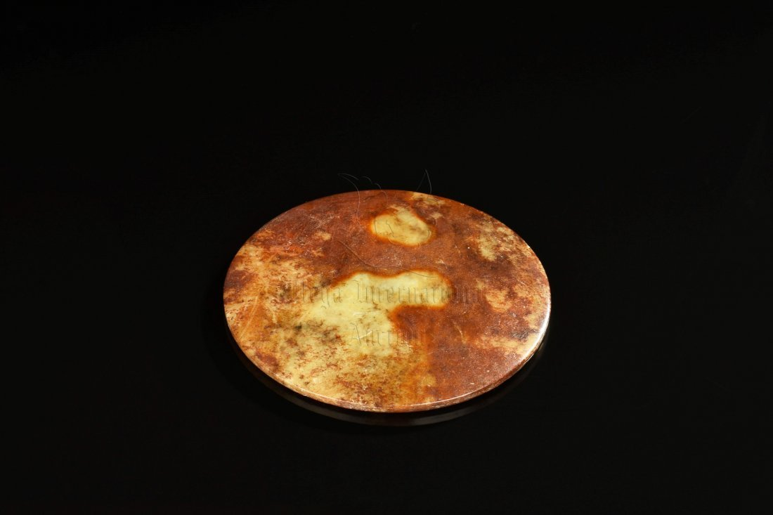 YELLOW JADE CARVED MIRROR - 2