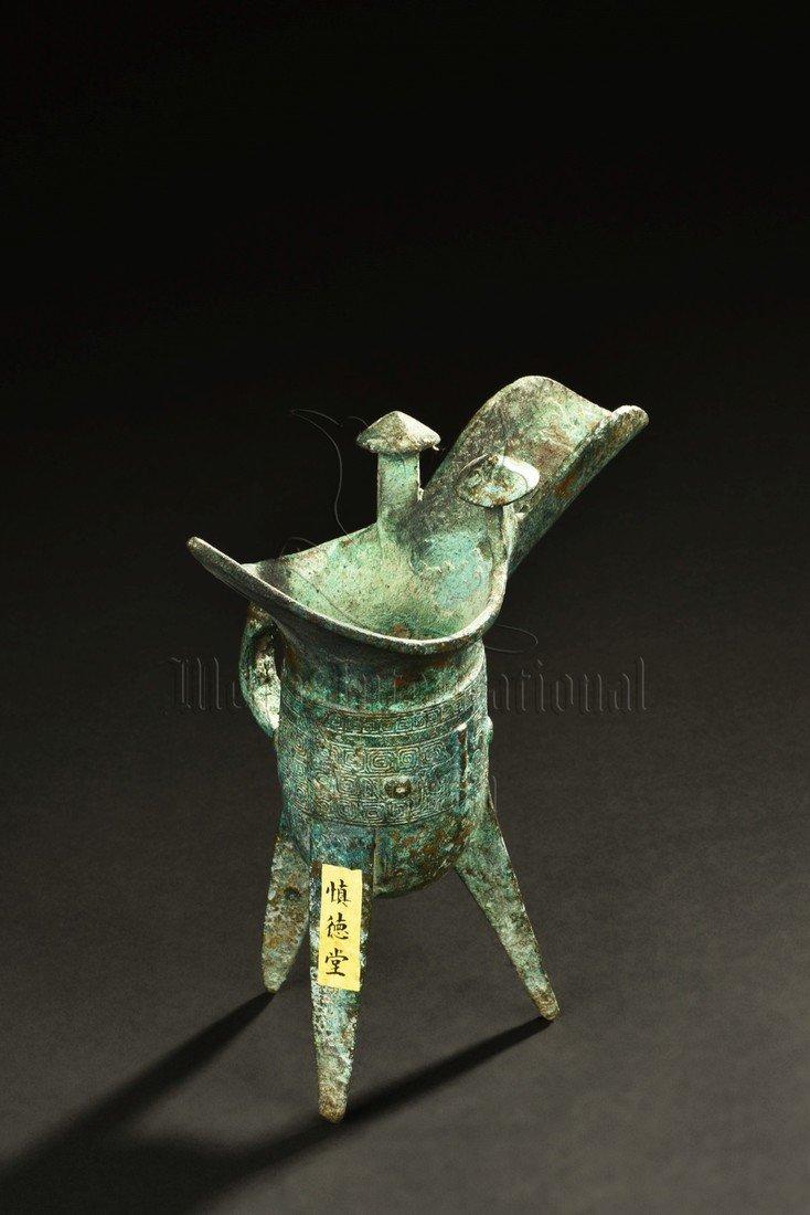 ARCHAIC BRONZE RITUAL WINE CUP, JUE - 2