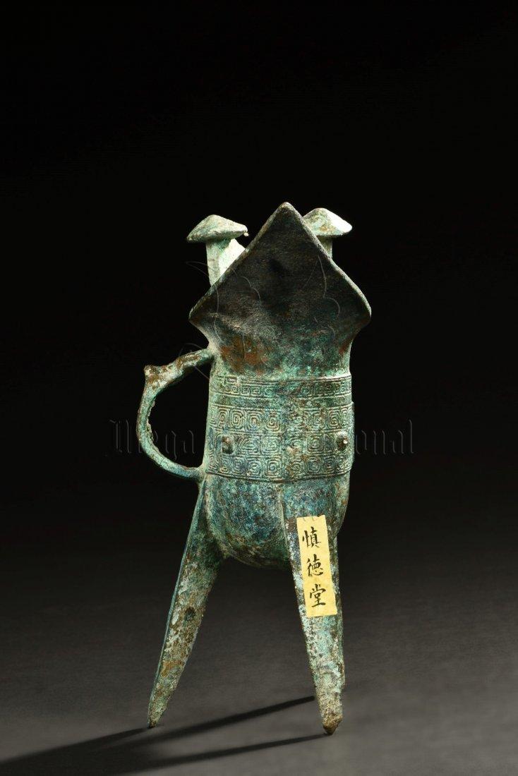 ARCHAIC BRONZE RITUAL WINE CUP, JUE - 5