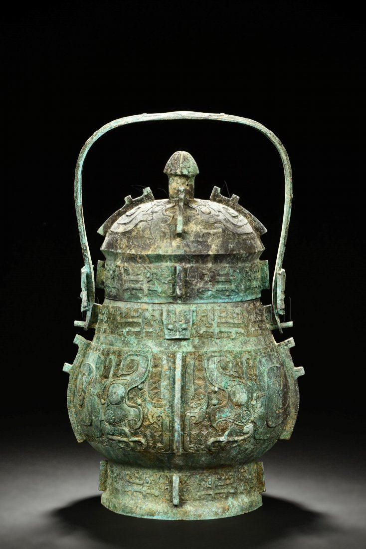 ARCHAIC BRONZE VESSEL WITH LID AND HANDLE - 3