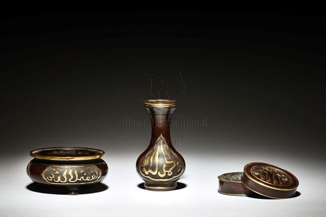 SET OF THREE BRONZE CAST CENSER VASE SET WITH ARABIC