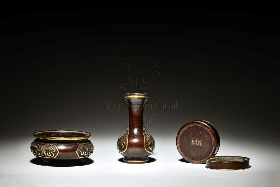 SET OF THREE BRONZE CAST CENSER VASE SET WITH ARABIC - 2