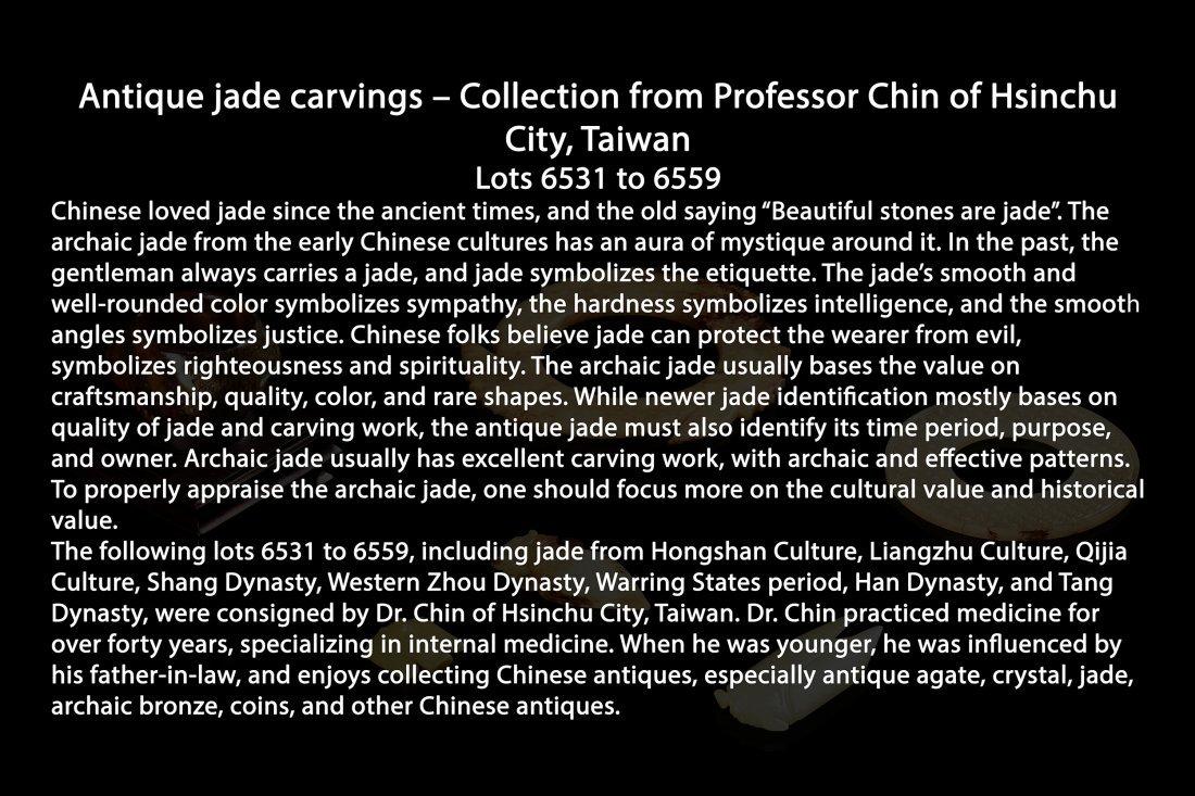 JADE CARVED TIGER ORNAMENT - 9