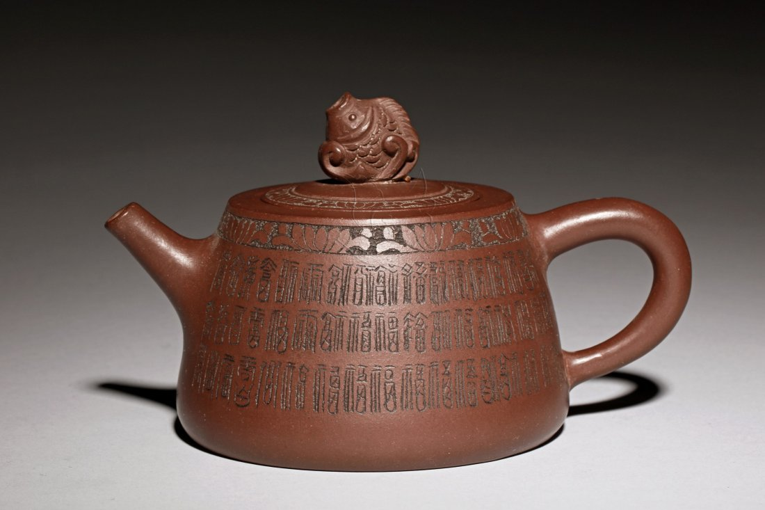 YIXING ZISHA 'HUNDRED SHOU' TEAPOT