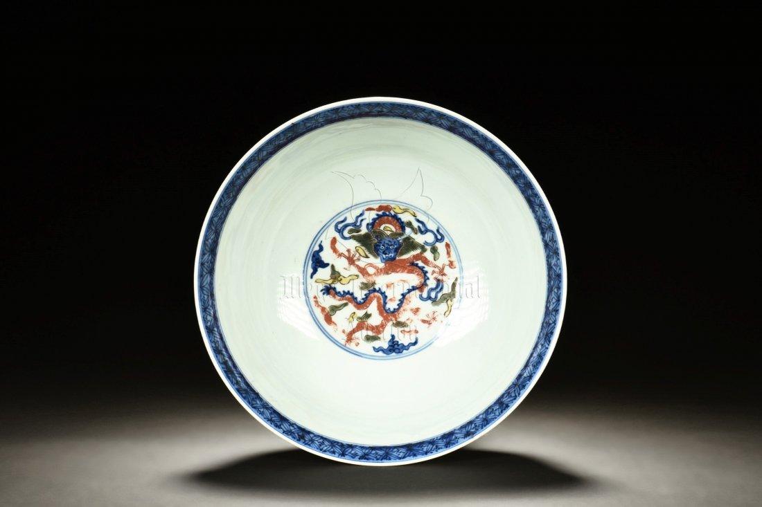 BLUE AND WHITE WUCAI 'DRAGONS' BOWL - 3