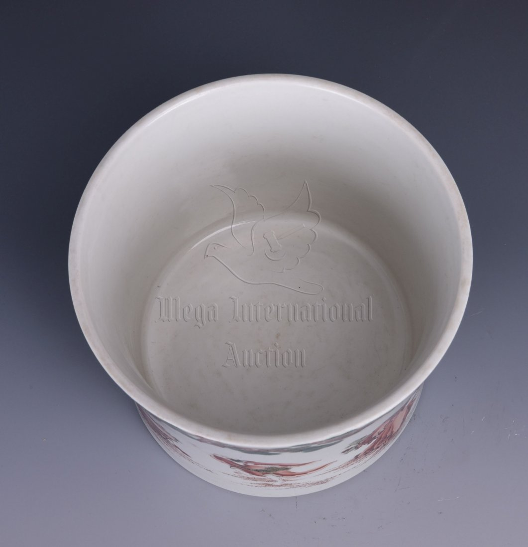 UNDERGLAZE RED 'PEOPLE' BRUSH POT - 7