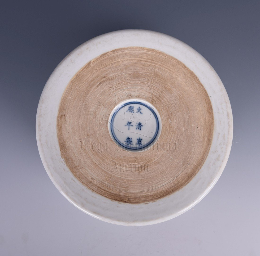 UNDERGLAZE RED 'PEOPLE' BRUSH POT - 8