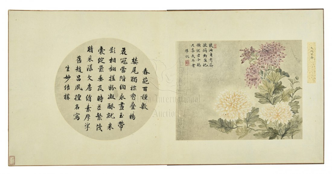 HUI BING: INK AND COLOR ON PAPER BOOKLET 'FLOWERS' - 4