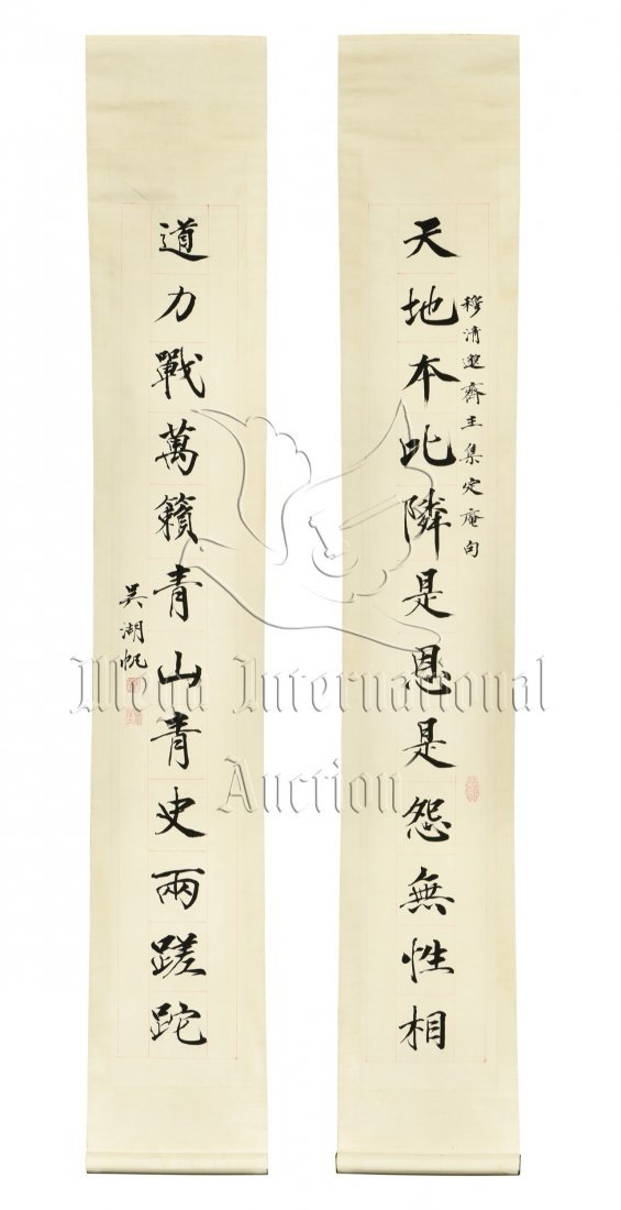 WU HUFAN: PAIR OF INK ON PAPER RHYTHM COUPLET