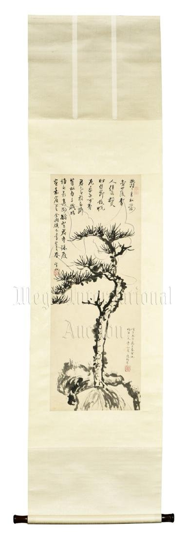 YING YEPING: INK ON PAPER PAINTING 'PINE TREE'