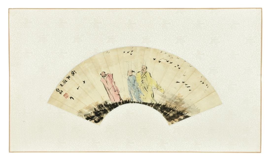 YA MING: INK AND COLOR ON FAN LEAF PAINTING 'SCHOLARS'