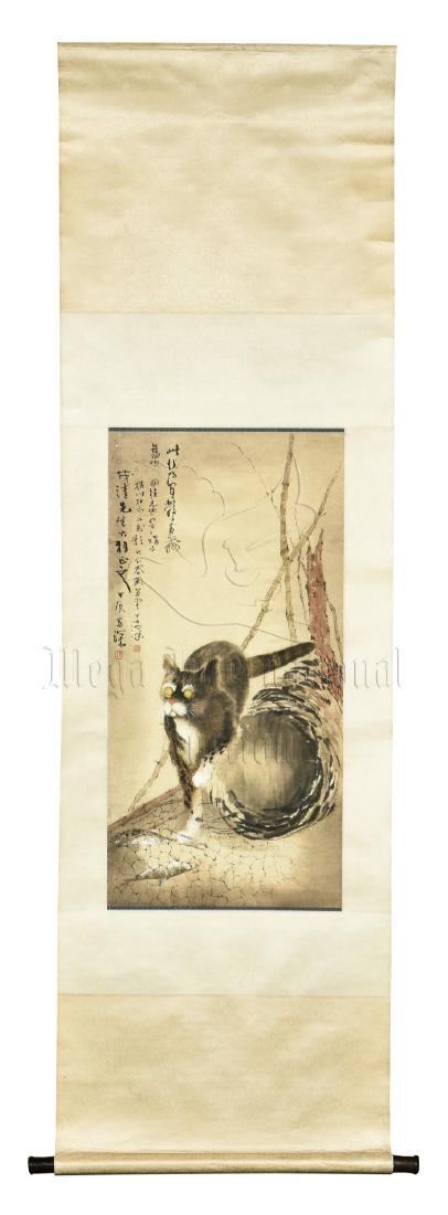 YANG SHANSHEN: INK AND COLOR ON PAPER PAINTING 'LEOPARD