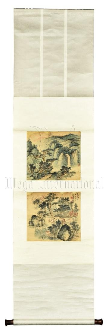 XIAO XUN: INK AND COLOR ON PAPER PAINTING 'LANDSCAPE