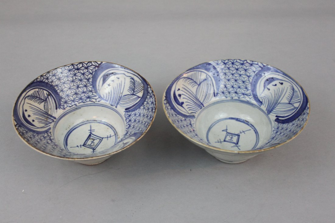 Pair Early Asian Blue & White Porcelain Bowls