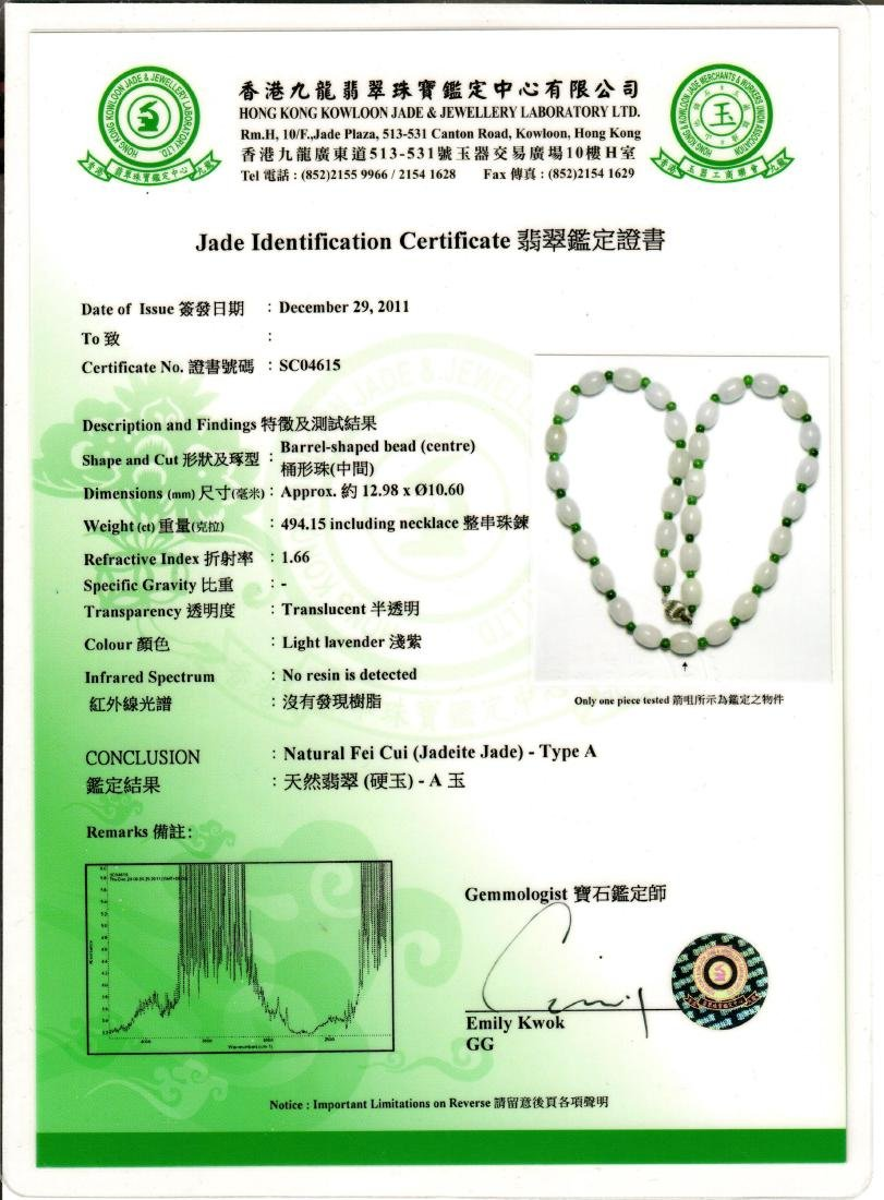 A Lavender and Green Jade Necklace - 3