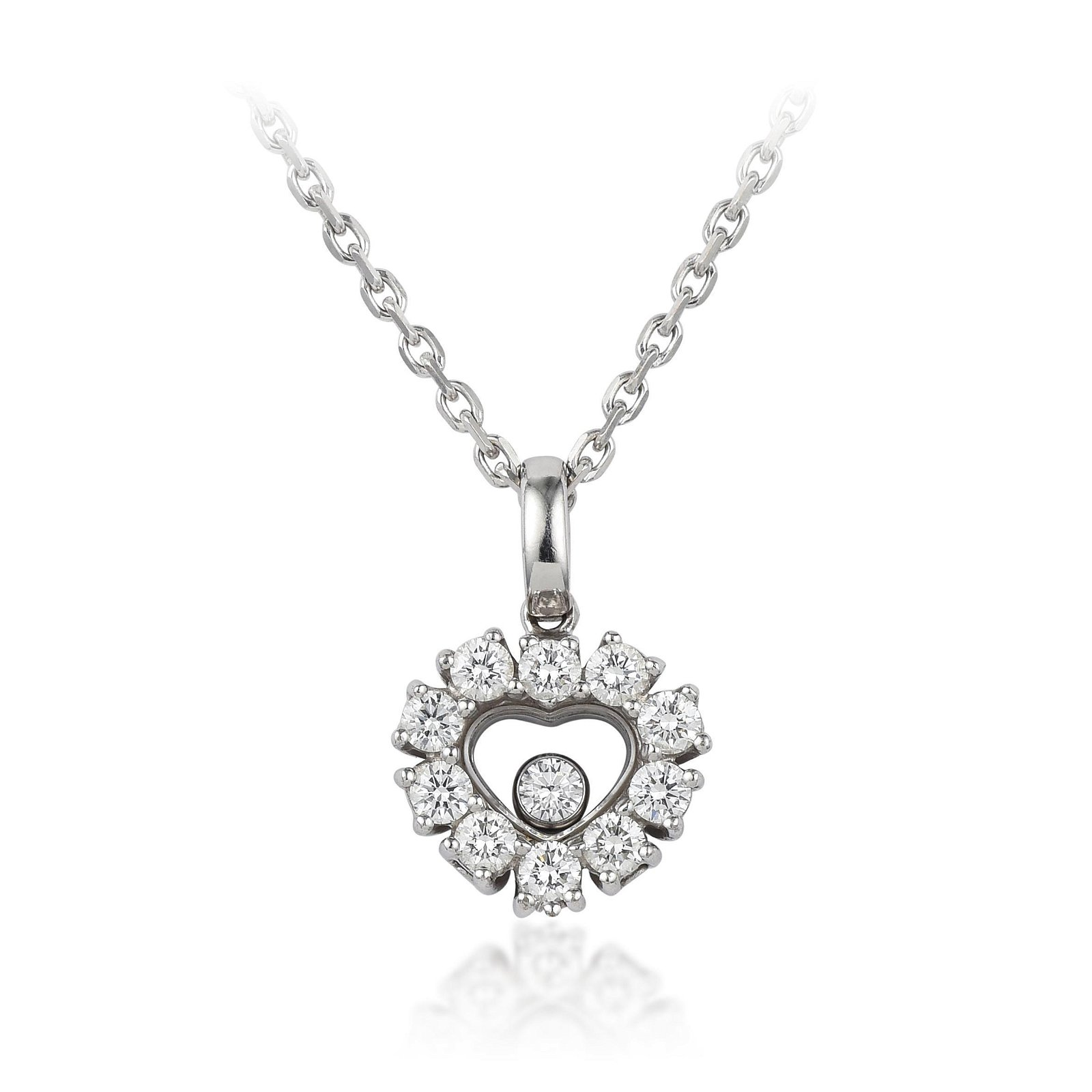 Chopard Happy Diamonds Heart Pendant Necklace