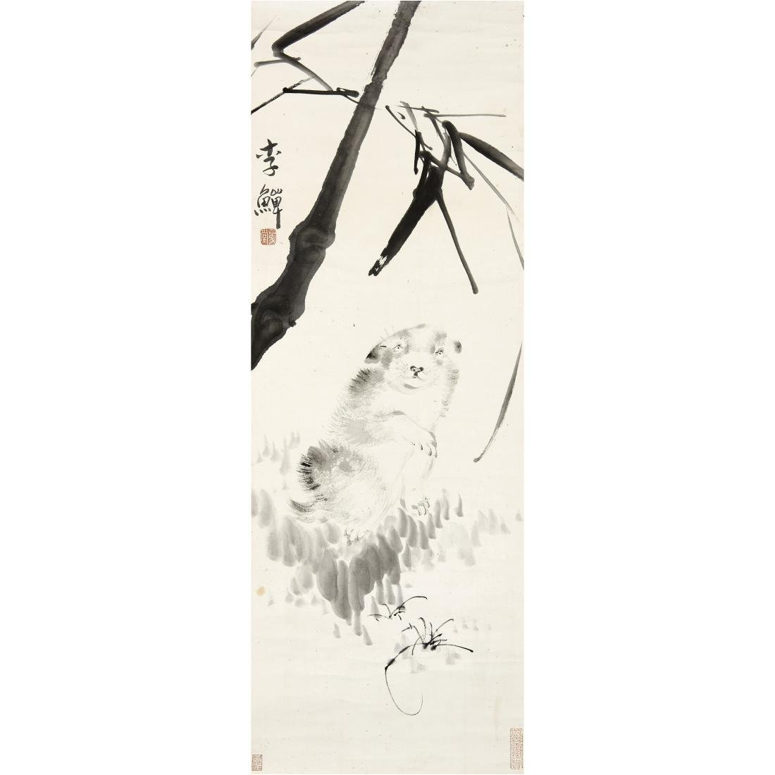 A CHINESE PAINTING OF DOG UNDER BAMBOO by Li Shan
