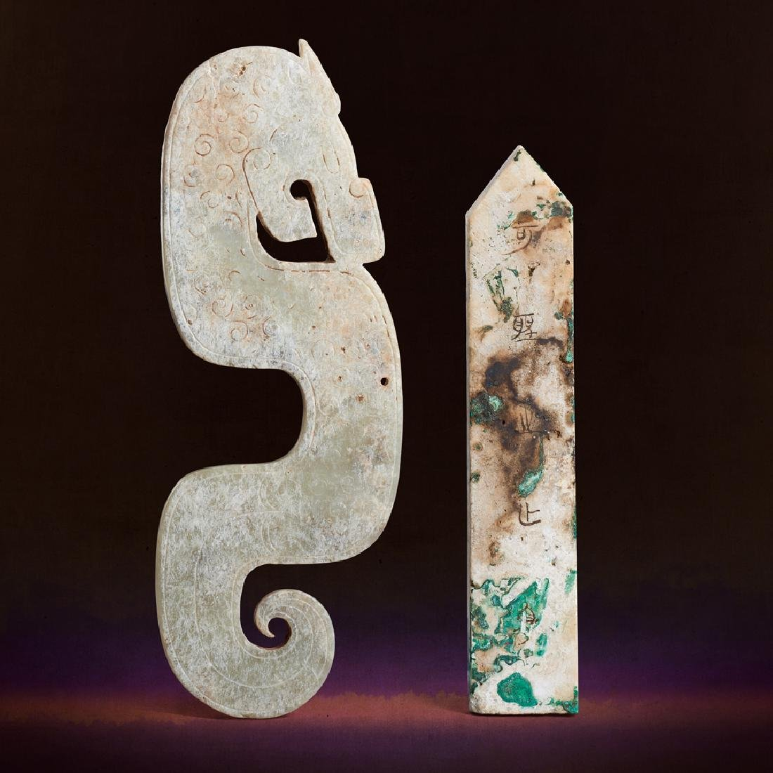 A CHINESE JADE CEREMONIAL TABLET AND A CHINESE JADE