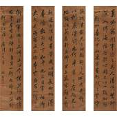 A Chinese Set Of Four Calligraphy Scrolls
